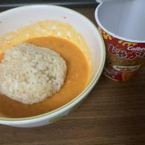 じゃがりこ激辛インドカレー味でじゃがりこカレーを作ってみた。