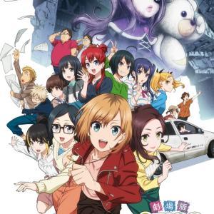 映画でも溢れるSHIROBAKO節【映画】劇場版「SHIROBAKO」【見所と感想】