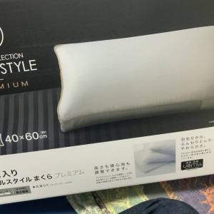 ニトリのホテルスタイル枕プレミアムは市販枕としてはコスパ良い枕だと思う。2種類を試してみた感想