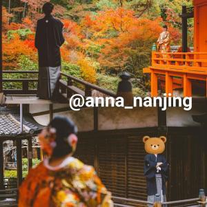 国際結婚 日本京都での前撮り 費用など  撮影 毘沙門堂にて
