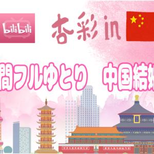 あなたは中国のどこへ留学に?中国留学、華東師範大学の特徴は?