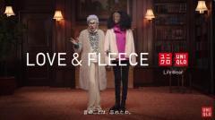 ユニクロが展開している広告が韓国で問題となっているようだ。