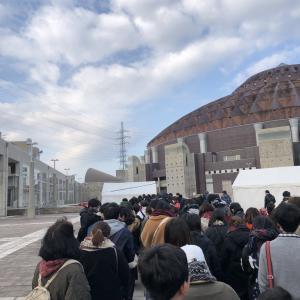 米津玄師のライブ in福井 に行ってきました!