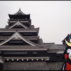 [ゆるキャラ観光] #1 くまモンの金丸が熊本城をお散歩するもん
