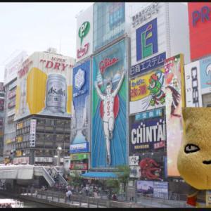 【ゆるキャラ観光】#4 Pマン太郎、参上!空をひとっ飛びで大阪市内を漫遊散策するゾ!