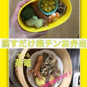 幼稚園のお弁当作りを楽にする裏技