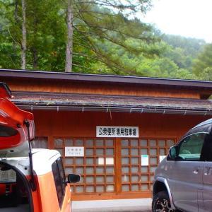 秋雨の飛騨 秋神川釣行