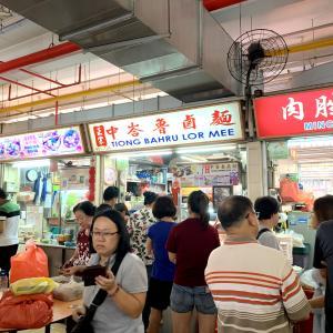 食通のシンガポール人が選ぶおすすめのホーカー3選