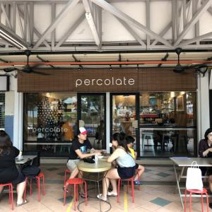 BedokエリアのHDBにひっそり佇むおしゃれカフェ『Percolate Coffee』