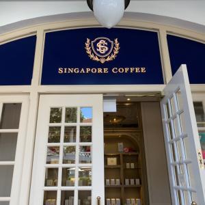 ラッフルズホテルの新名所!『SINGAPORE COFFEE』