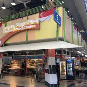 タンパガのレアなローカル飯が揃う『Tanjong Pagar Plaza Food Centre』でおすすめのグルメ4選