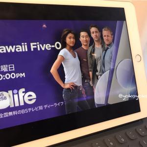 無料でHawaii Five-0を見る方法【Dlife】