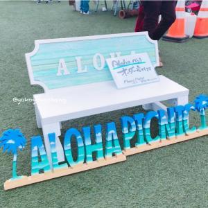 イベント「アロハピクニック」に行って来ました🏝