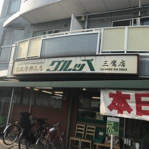 私「こんなスーパー」が増えて欲しいんです!!