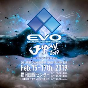 「EVO Japan 2019」SFV部門・決勝&予選2日目レポート! 注目すべき試合を大量にピックアップ!