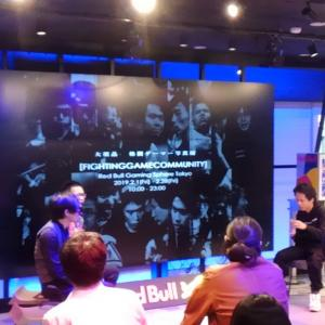 『FIGHTING GAME COMMUNITY NIGHT』レポート@2019/2/27 Red Bull Gaming Sphere Tokyo