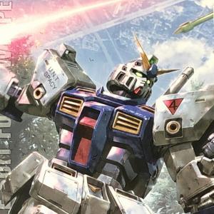 MG ガンダム NT-1 Ver.2.0 レビュー