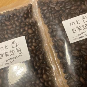 コーヒー豆用ロゴつくりました!!