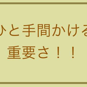 (秘密)メルカリで売れやすくする方法!!