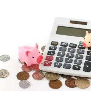 嫁がIPad proを購入してから欲しくなった。欲しい理由と、買うまでの貯金方法を考えてみた!