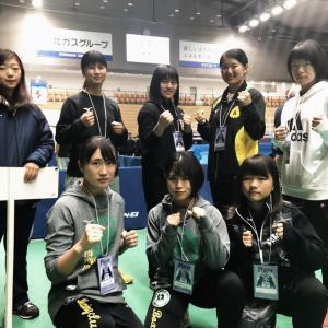 『全日本女子選手権!』