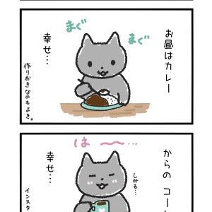 【2コマ】幸せランチ