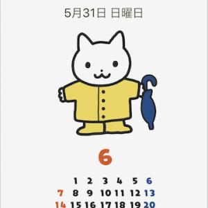 【ブルーナ風】6月のスマホカレンダー