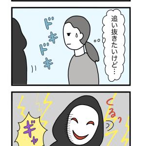 【ヒトまんが】フードのひと