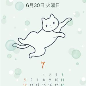 7月のスマホカレンダー、できました