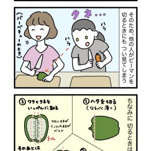 【ヒトまんが】勝負