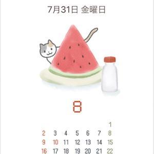 8月のスマホカレンダーです!