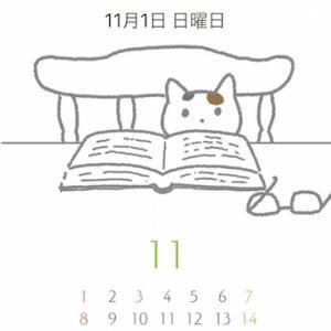 11月のスマホカレンダー