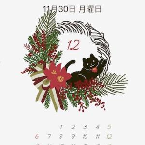 12月のスマホカレンダーができました♪