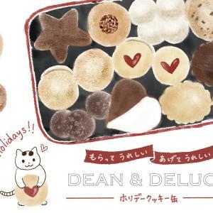 【イラスト】DEAN&DELUCA ホリデークッキー缶