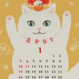【迎春】2021年1月のスマホカレンダー