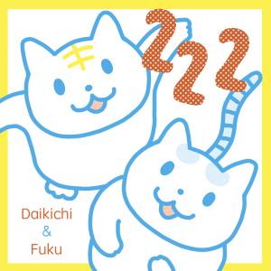 【イラスト】222
