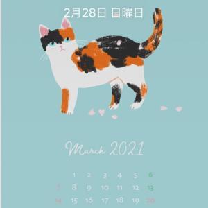 2021年3月のスマホカレンダー