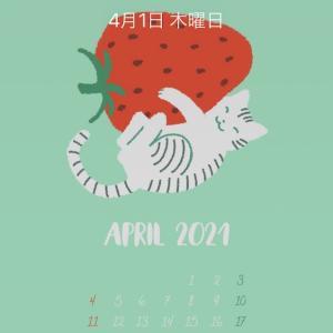 2021年4月のスマホカレンダー