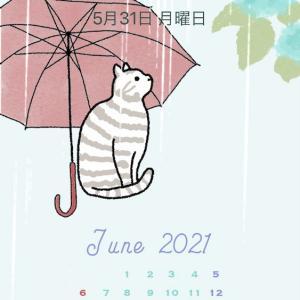 2021年6月のスマホカレンダー