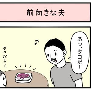 【ヒトまんが】