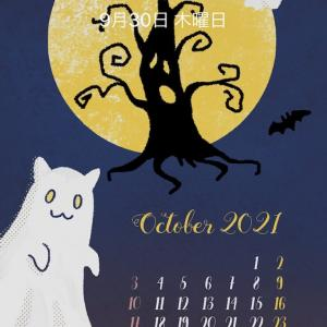 2021年10月のスマホカレンダー