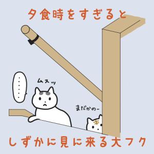 【1コマ】夕方の男たち