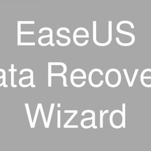EaseUS Data Recovery Wizardをレビュー データ復元の実力を試す
