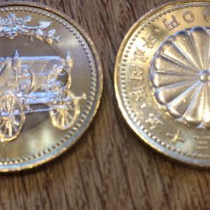 天皇陛下在位30年記念貨幣  500円硬貨を転売目的に買い占めたら35,000円ぐらい利益出た