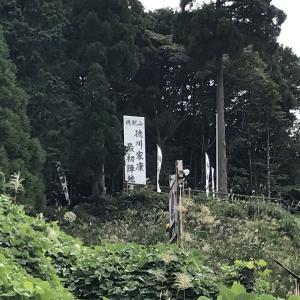 中山道一人歩き14日目 加納宿、河渡宿、美江寺宿、赤坂宿、垂井宿、関ヶ原宿