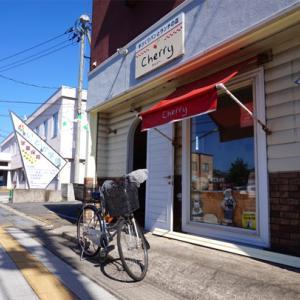 五所川原市 手作りパンとランチのお店 Cherry