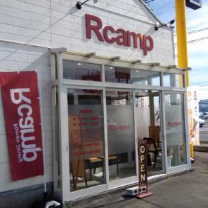 弘前市 Rcamp