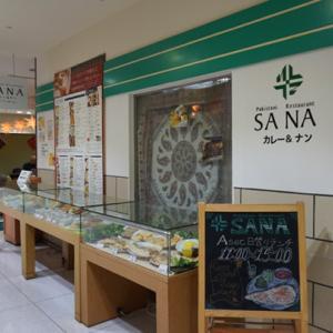 弘前市 Pakistani Restaurant SANA
