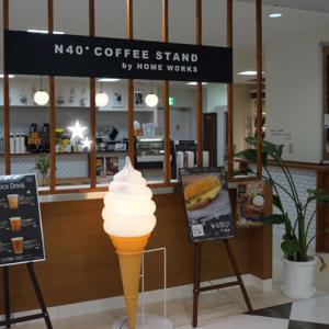 弘前市 N40° COFFEE STAND & 瑪蜜黛(モミトイ)