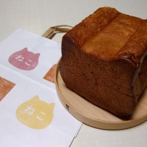 弘前市 ねこねこ食パン